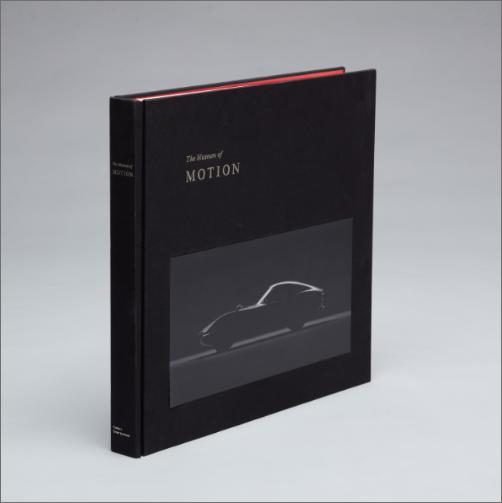 """トヨタ博物館の収蔵車から""""選りすぐりの85台""""が掲載されたビッグブック「The Museum of MOTION」"""