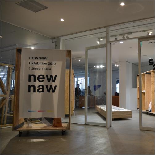 京都芸術大学とのオープンイノベーションによる、Fabrightの用途開発を実施